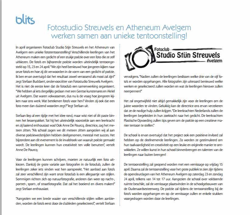 Fotostudio Streuvels & Atheneum Avelgem tentoonstelling